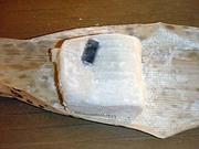 箱根名物「湯もち」 パッケージをあけたところ