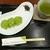 仙台行ったら食べずにいられない「ずんだ餅」。