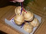和風マシュマロ♪ちもとの「湯もち」は箱根で外せない味。