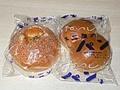 草津温泉 不二屋ベーカリーのパン:くるみぱんとみそぱん