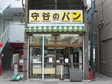 昭和の香りのパン屋「守谷のパン」。近所にほしい!