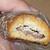 越後の駄菓子お米まんじゅう:コシヒカリ米粉2割入り。