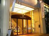 京都のシュークリーム専門店で京野菜シュー。