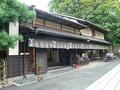 かざりや 外観 京都
