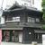 日本一固いと評判。田中屋せんべい総本家のみそ入り大垣せんべい。