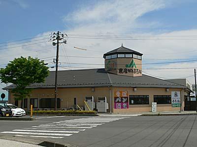 美味♪地元生乳と苺を使ったJA福島の「いちごみるくソフト。