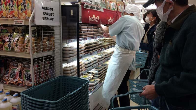 仙台の有名店。山の中のスーパーマーケットの大人気おはぎ!