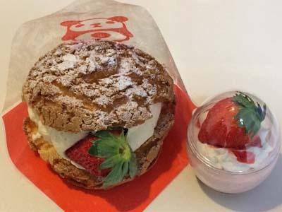 シュークリームとすずあかねいちごのカプセルケーキ
