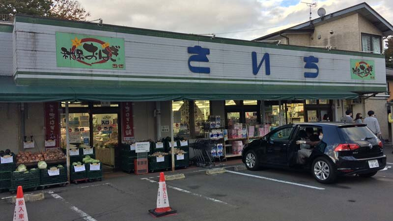 https://oyatsu.nippon-umai.com/img/IMG_2750_1.jpg