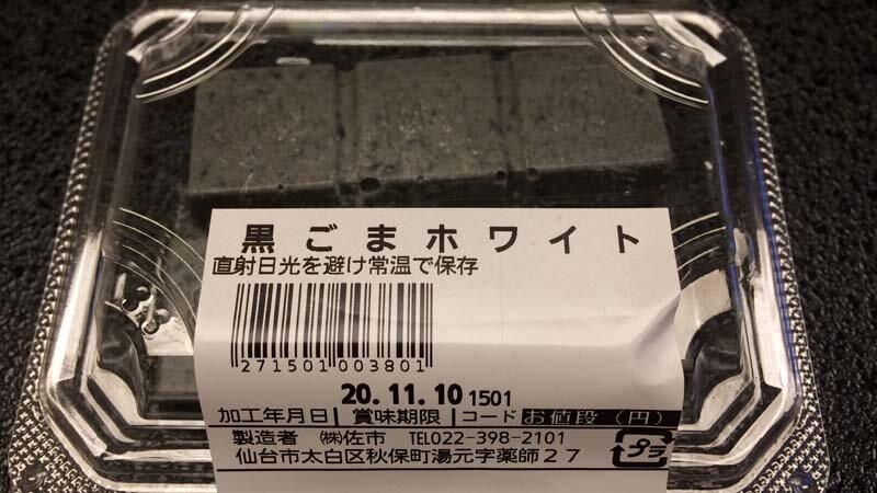 https://oyatsu.nippon-umai.com/img/IMG_2755_1.jpg