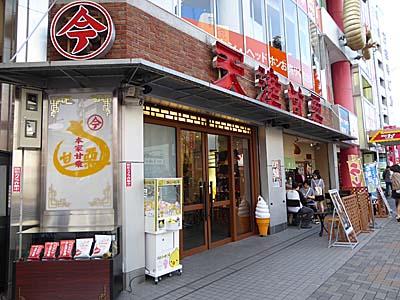 http://oyatsu.nippon-umai.com/img/P1010851_1.jpg