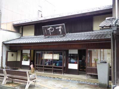 http://oyatsu.nippon-umai.com/img/P1010885_1n.jpg