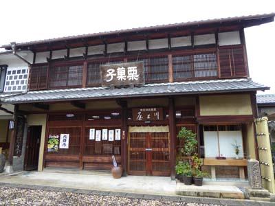 http://oyatsu.nippon-umai.com/img/P1010888_1n.jpg