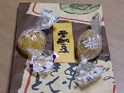 http://oyatsu.nippon-umai.com/img/P1010912_1.jpg