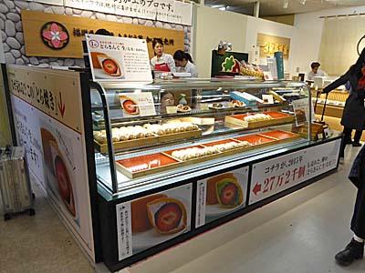 http://oyatsu.nippon-umai.com/img/P1020141_1.jpg