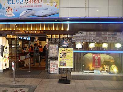 http://oyatsu.nippon-umai.com/img/P1020717_1.jpg