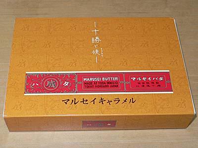 マルセイバターキャラメル 六花亭 箱