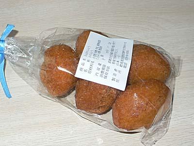 花豆ドーナッツ クルミドーナッツ