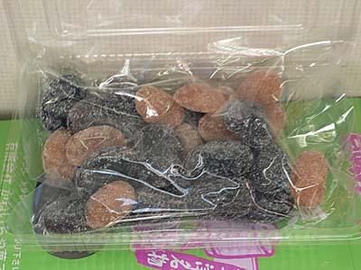 草津温泉 花豆の甘納豆