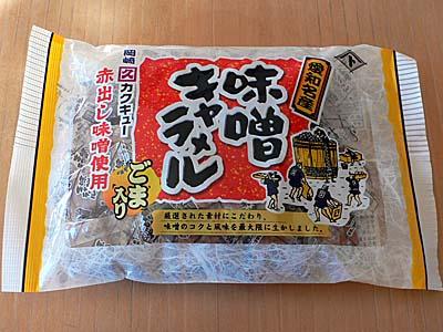 カクキュー 味噌キャラメル パッケージ