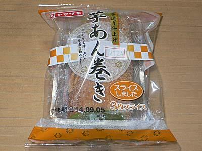 ヤマザキ 芋あん巻き