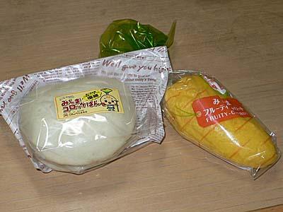みしまコロッケパンとみしまフルーティーキャロットパン