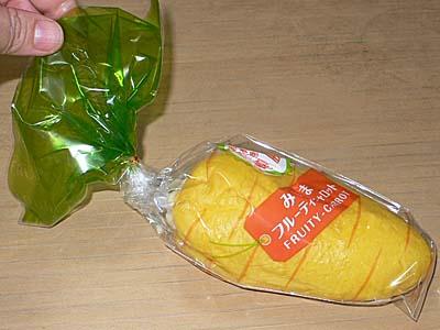 みしまフルーティーキャロットパン
