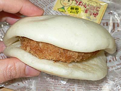みしまコロッケパン