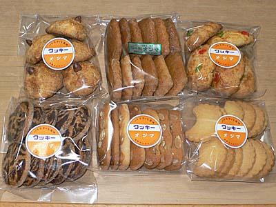 洋菓子オジマ クッキー各種